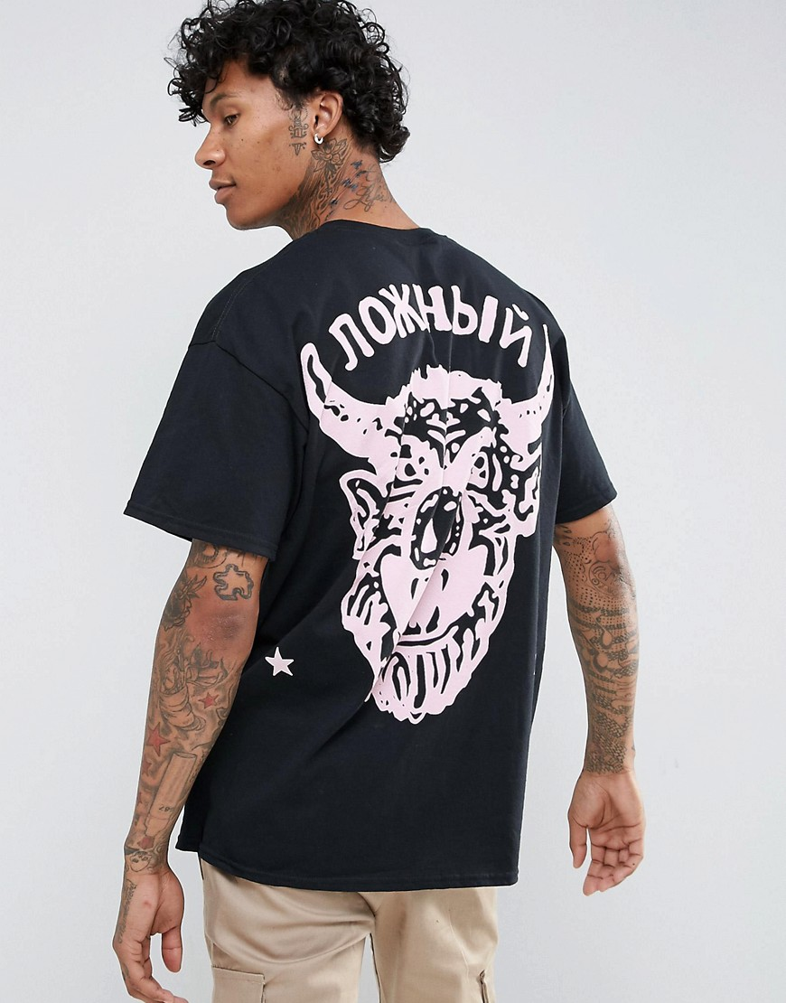 HNR LDN Horns Back Print T-Shirt in Oversized - Black