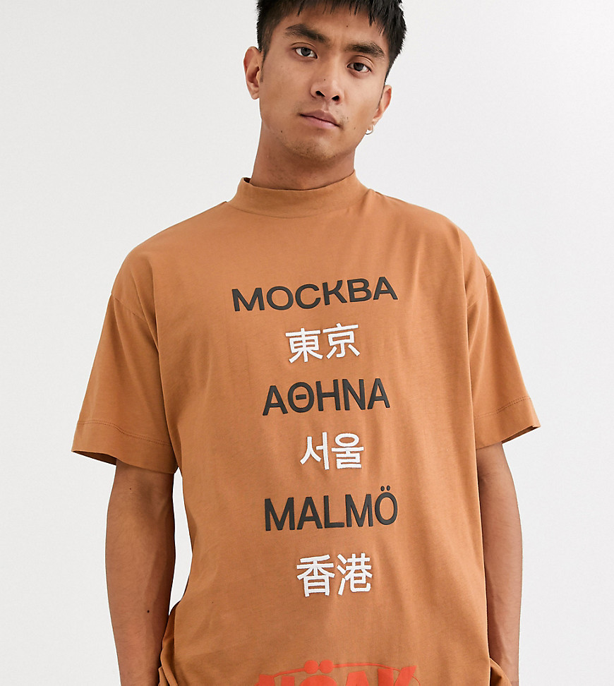 Noak oversized t-shirt with repeat logo in camel-Beige
